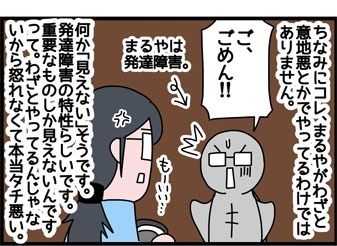 2018_242_2