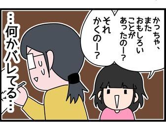 2018_246_2