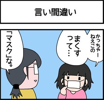 2018_250_1