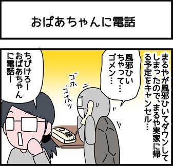 2018_258_1