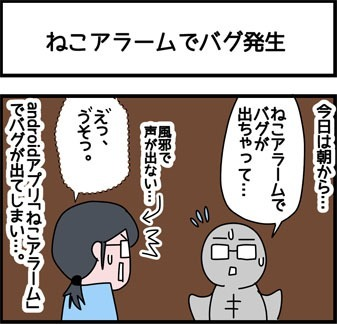 2018_261_1