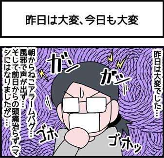 2018_262_1