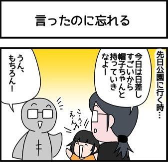 2018_263_1
