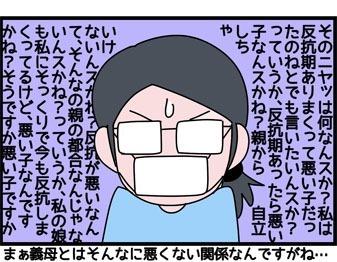 2018_264_2
