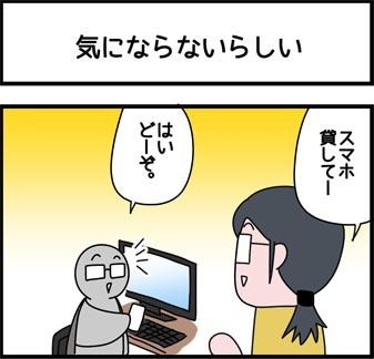 2018_274_1_1