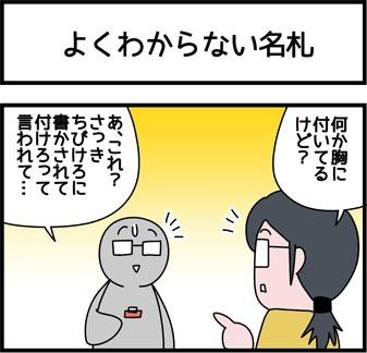 2018_277_1