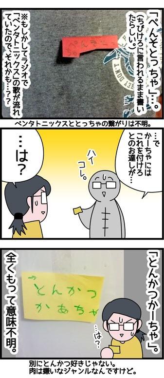 2018_277_2