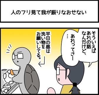 2018_280_1