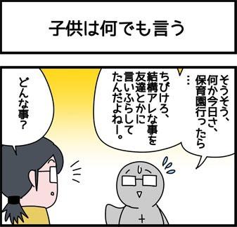 2018_281_1