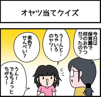 2018_282_1_1