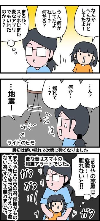 2018_293_1_2