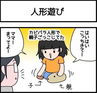 2018_295_1