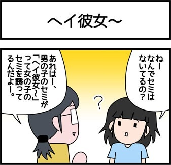 2018_303_1