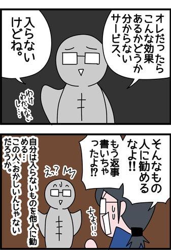 2018_306_2