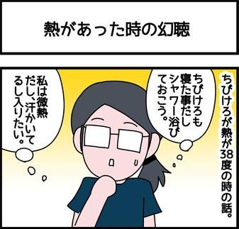 2018_309_1_13