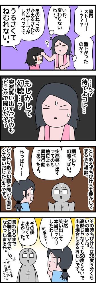 2018_309_2
