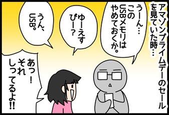 2018_310_1