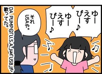 2018_310_2