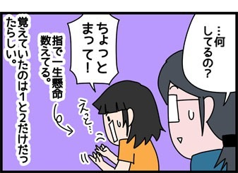 2018_313_2