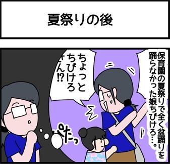 2018_316_1_1