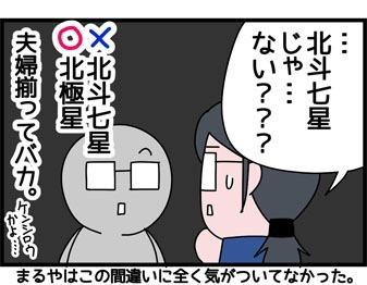 2018_321_2