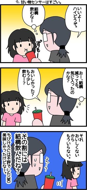 2018_322_2ー