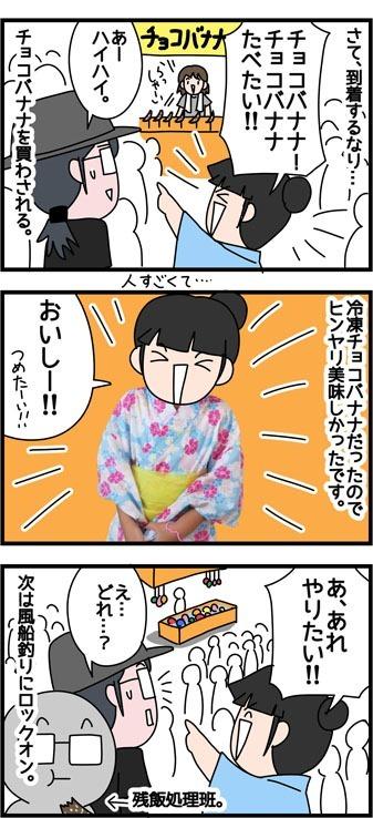 2018_325_1_2