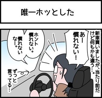 2018_328_1