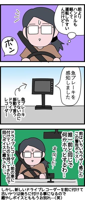 2018_328_2