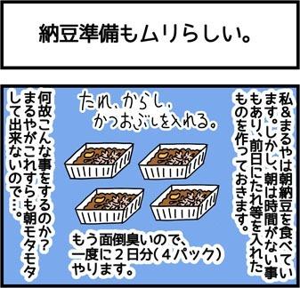 2018_329_1_1