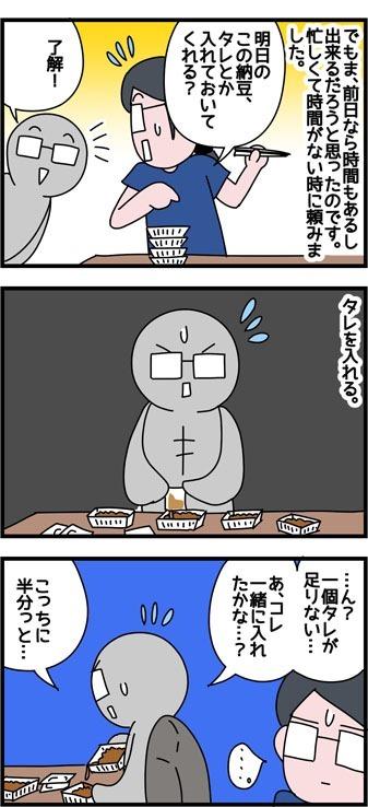 2018_329_1_2