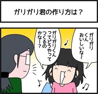 2018_330_1