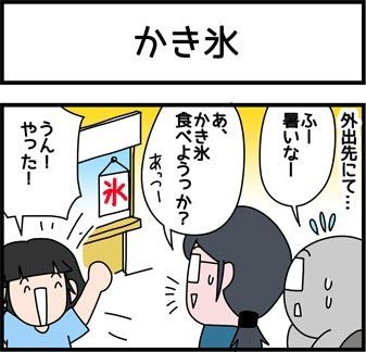2018_336_1