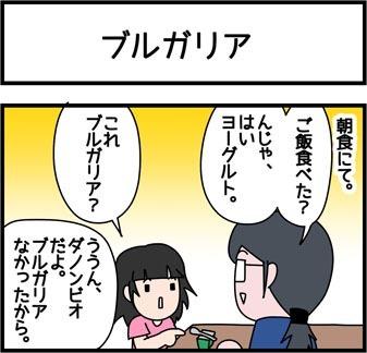 2018_340_1