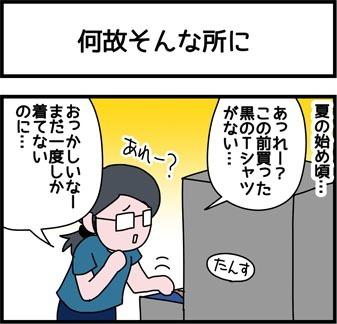 2018_342_1