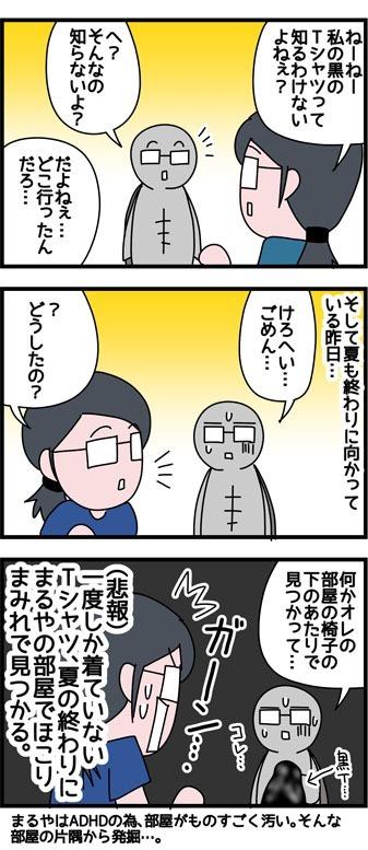 2018_342_2