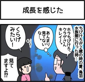 2018_346_1
