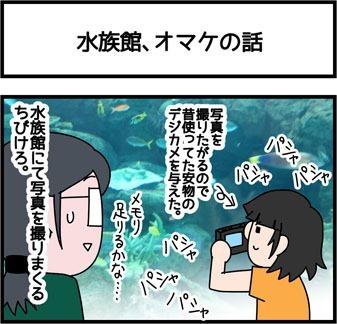2018_347_1