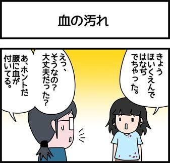 2018_348_1